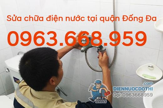 Sửa chữa điện nước tại quận Đống Đa giá rẻ siêu uy tín nhiều ưu đãi bất ngờ không nên bỏ qua !! - 210736